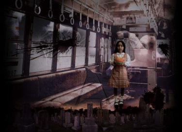 """背筋も凍る恐怖体験はいかが?<br>広島ホームテレビ主催<br>「360°VRホラー""""おうちに行こう""""」"""