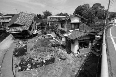 広島県は耐震意識が最も低い県!?